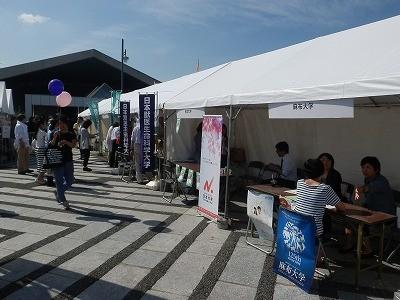 2015(公社)日本獣医師会 動物感謝デー40