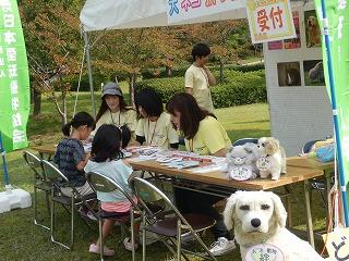 平成27年度 福井県動物愛護ふれあいフェスティバル36