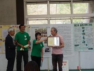 平成27年度 福井県動物愛護ふれあいフェスティバル73