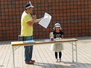 平成27年度 福井県動物愛護ふれあいフェスティバル86