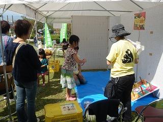 平成27年度 福井県動物愛護ふれあいフェスティバル33