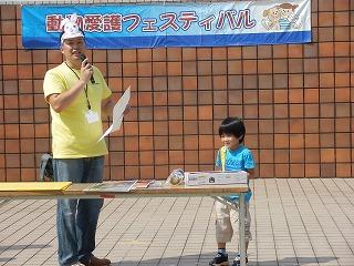平成27年度 福井県動物愛護ふれあいフェスティバル31