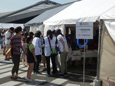 2015(公社)日本獣医師会 動物感謝デー33