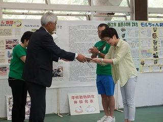 平成27年度 福井県動物愛護ふれあいフェスティバル76