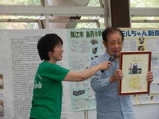 平成27年度 福井県動物愛護ふれあいフェスティバル78