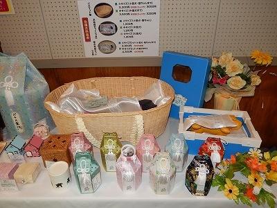 『愛するペットとのお別れ』 敦賀市セミナー 2015.11 メモリアルコーナー