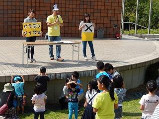 平成27年度 福井県動物愛護ふれあいフェスティバル83