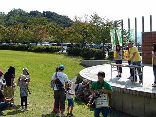 平成27年度 福井県動物愛護ふれあいフェスティバル84