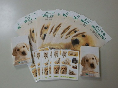 (公財)日本盲導犬協会 盲導犬くらぶ 2015.10