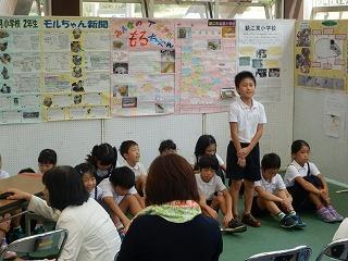 平成27年度 福井県動物愛護ふれあいフェスティバル44
