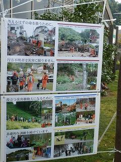 平成27年度 福井県動物愛護ふれあいフェスティバル107