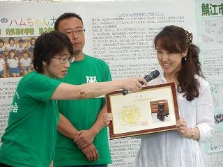 平成27年度 福井県動物愛護ふれあいフェスティバル77
