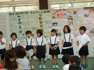 平成27年度 福井県動物愛護ふれあいフェスティバル42