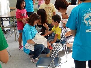 平成27年度 福井県動物愛護ふれあいフェスティバル95