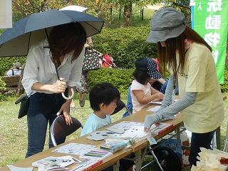 平成27年度 福井県動物愛護ふれあいフェスティバル37