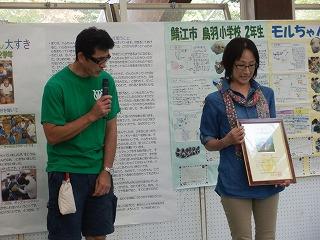 平成27年度 福井県動物愛護ふれあいフェスティバル75