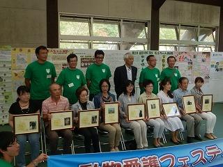 平成27年度 福井県動物愛護ふれあいフェスティバル79