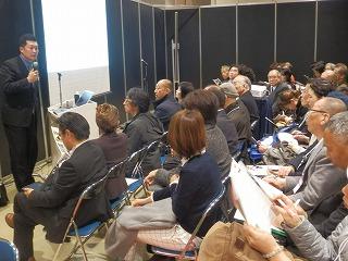 東京ビックサイト エンディング産業展 2015.12.9 セミナー20