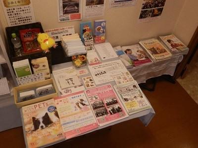 おおぞら動物さん情報コーナー 2015.12