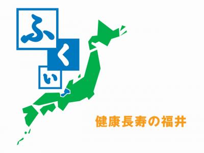 福井県 ロゴ