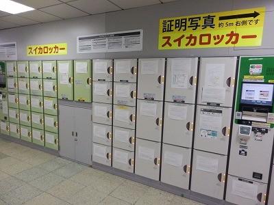 猫カフェモカ澁谷28