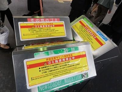猫カフェモカ澁谷29
