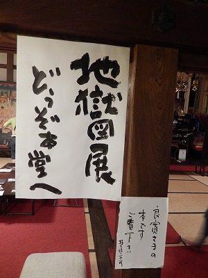 2016.7.17みたままつり33