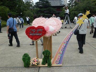 2016.7.24 動物慰霊祭大法要32
