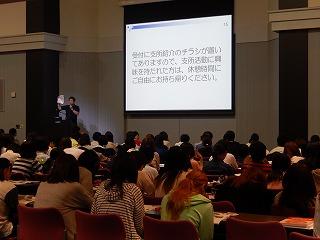 2016.8 愛玩動物飼養管理士 関西会場8