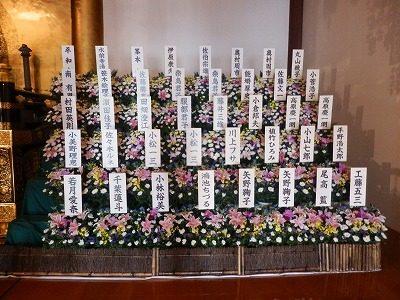 2016.7.24 動物慰霊祭大法要10