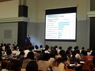2016.8 愛玩動物飼養管理士 関西会場10