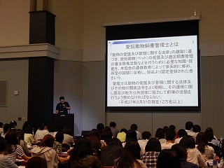2016.8 愛玩動物飼養管理士 関西会場6