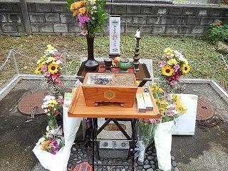 2016 JKC動物霊園 動物慰霊祭7