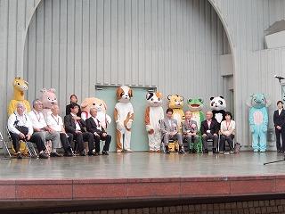 2016.9.17 中央行事動物愛護フェスティバル11