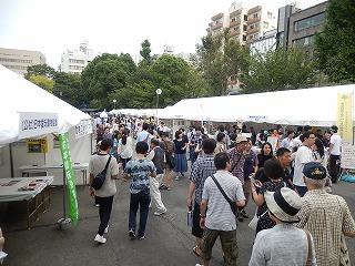 2016.9.17 中央行事動物愛護フェスティバル15