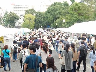 2016.9.17 中央行事動物愛護フェスティバル16