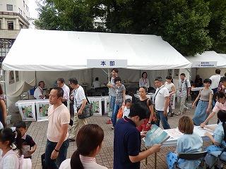 2016.9.17 中央行事動物愛護フェスティバル17