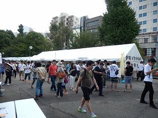 2016.9.17 中央行事動物愛護フェスティバル18