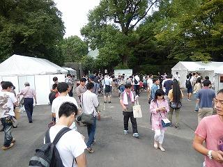 2016.9.17 中央行事動物愛護フェスティバル18-2