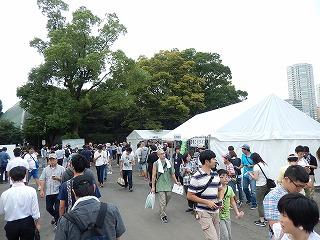 2016.9.17 中央行事動物愛護フェスティバル18-4