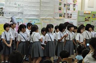 2016.919 福井県動物愛護フェスティバル21