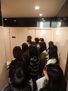 2016.10.31 大原学園さん見学会22