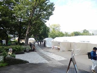 2016.9.17 中央行事動物愛護フェスティバル3