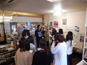 2016.10.31 大原学園さん見学会4