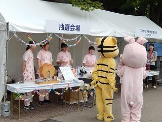2016.9.17 中央行事動物愛護フェスティバル43