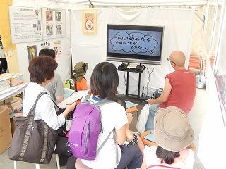 2016.9.17 中央行事動物愛護フェスティバル47