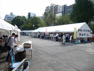 2016.9.17 中央行事動物愛護フェスティバル5