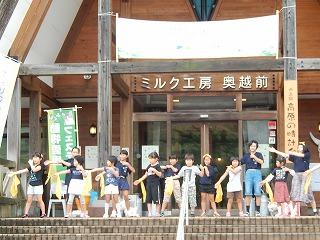 2016.919 福井県動物愛護フェスティバル6
