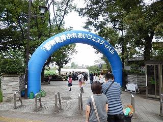 2016.9.17 中央行事動物愛護フェスティバル8