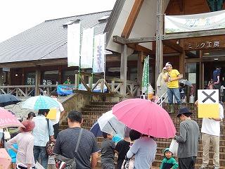 2016.919 福井県動物愛護フェスティバル8